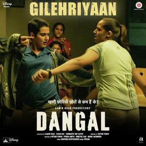 gilehriyaan-song-dangal-lyrics-mint