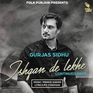 ishqan-de-lekhe-continued-part-gurjas-sidhu