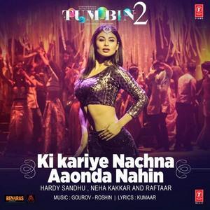 ki-kariye-nachna-aaonda-nahi-lyrics-mint