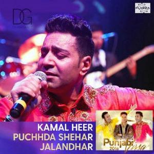 puchhda-shehar-jalandhar