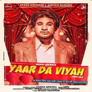 yaar-da-viyah-vadda-grewal-viah