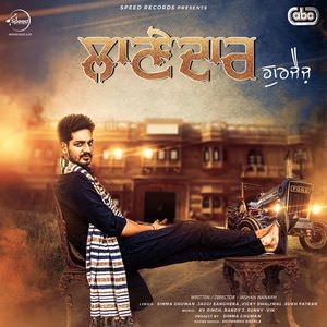 laanedar-album-gurjazz-song