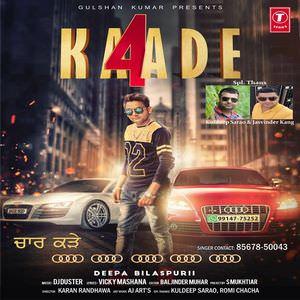 4-kaade-deepa-bilaspuri-songs