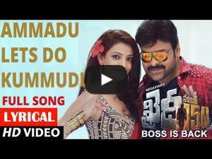 "Ammadu Lets Do Kummudu – ""Khaidi No 150 (2016)"""