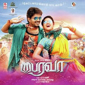Tamil movie kandasamy songs lyrics : Kindaichi shonen no