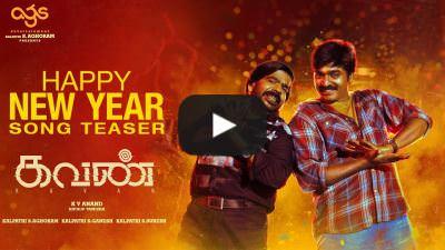 Happy New Year Song Lyrics Kavan Tamil Movie