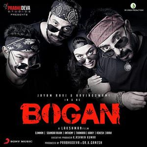 bogan-movie-jayam-ravi-arvind-swami