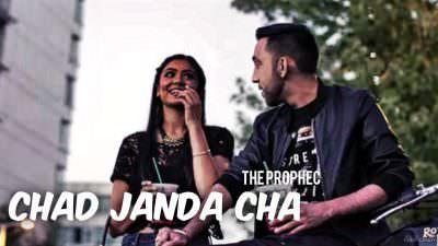 Char Janda Cha – The PropheC
