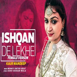 ishqan-de-lekhe-song-lyrics-female-version-kaur-mandeep-djpunjab