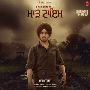 maade-time-song-lyrics-djpunjab-made-amar-sandhu