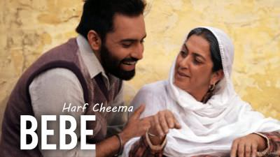 Harf Cheema - BEBE - ALBUM PAIGAM || LATEST PUNJABI SONG 2017 || MALWA RECORDS