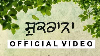 Prabh Gill – Shukrana
