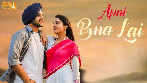 Apni Bana Lai le song lyrics Mehtab Virk