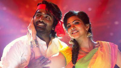 Boomerang - Kavan Tamil Movie
