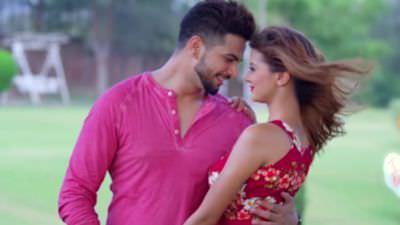 New-Punjabi-Song-2017 Tu Nahi Yahan