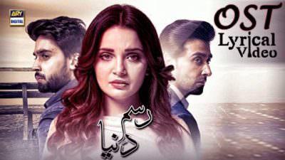 Rasm-e-Dhuniya OST Lyrics - Ali Azmat