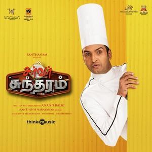 Server-Sundaram-Tamil-2017- Bro Santhosh Narayanan