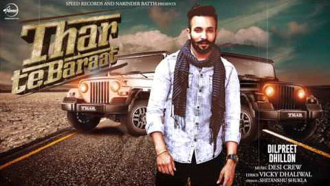 Thar Te Baraat Full Song lyrics Dilpreet Dhillon