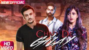 new Chad De Gilay gile (Full Song) Gurjas Sidhu