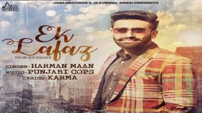 Ek Lafaz Harman Maan New Punjabi Songs 2017