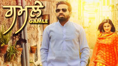 Gamle Harry Singh Xtatic New Punjabi Song 2017