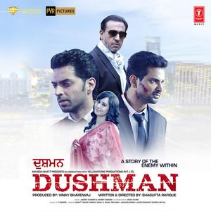 Ik Mitti dushman movie