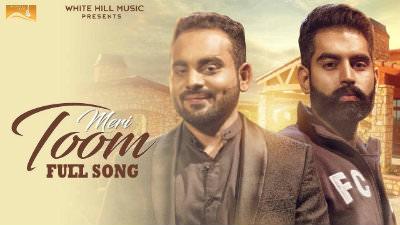 Meri Toom Song Sony Aulakh