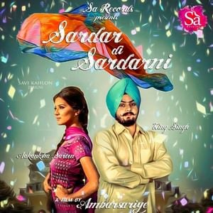 New Punjabi Songs 2017 Sardar Di Sardarni King Singh