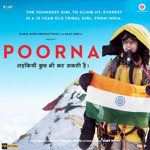 Poorna (2017) Songs Kuch Parbat Hilaayein Poori Qaaynaat Baabul Mora