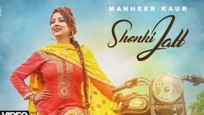 Shonki-Jatt-song-Manheer-Kaur
