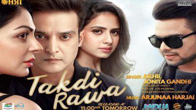 Takdi Ravan (Full Song) Akhil & Jonita Gandhi
