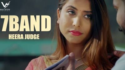 7 Band - Heera Judge   Latest Punjabi Song