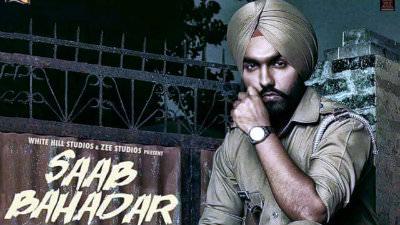 Crack Jatt Full Song-Ammy Virk Saab Bhadar