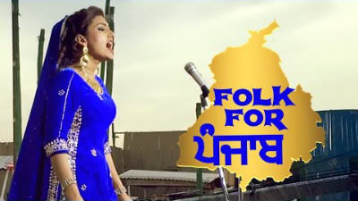 Folk For Punjab Anmol Gagan Maan Feat