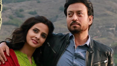 Hoor Song Hindi Medium Irrfan Khan & Saba Qamar Atif Aslam