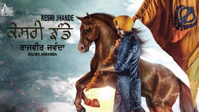 Kesri Jhande song Rajvir Jawanda