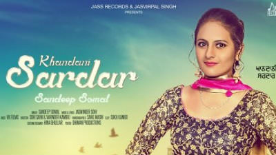 Khandani Sardar song Sandeep Somal