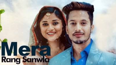 Mera Rang Sanwla Full Song