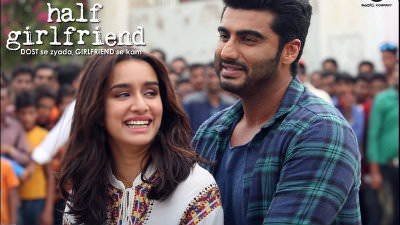Phir Bhi Tumko Chahunga half girlfriend