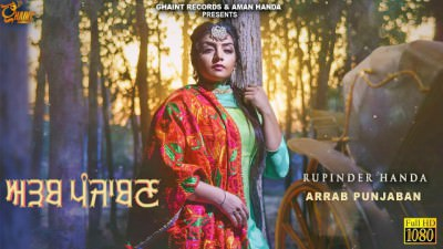 Arrab Punjaban by Rupinder Handa