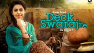 Deck Swaraj Te by Jenny Johal