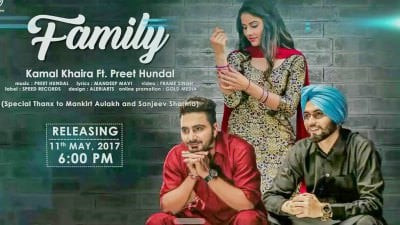 Family (FULL SONG) - Kamal Khaira