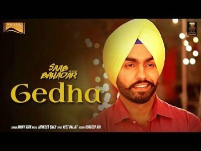 Gedha (Full Song) Saab Bahadar