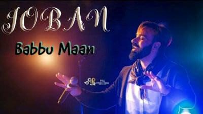 Joban Babbu Maan