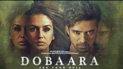 Kaari Kaari-Dobaara