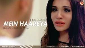 Mein Haareya (Heart Touching Video Song) Zohaib Amjad