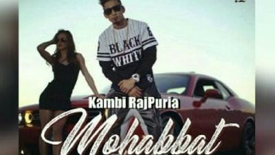 Mohabbat Kambi Rajpuria Latest Punjabi songs 2017