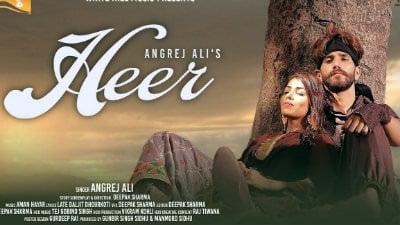 New Punjabi Songs 2017-Heer Angrej Ali - Aman Hayer