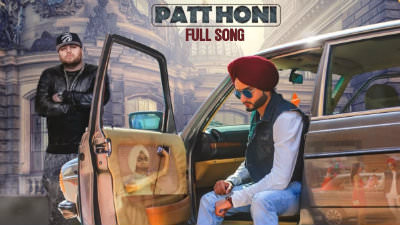Patt Honi ( Full Song) Gora Gill