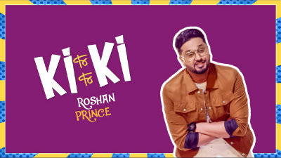 roshan prince ki ki song lyrics